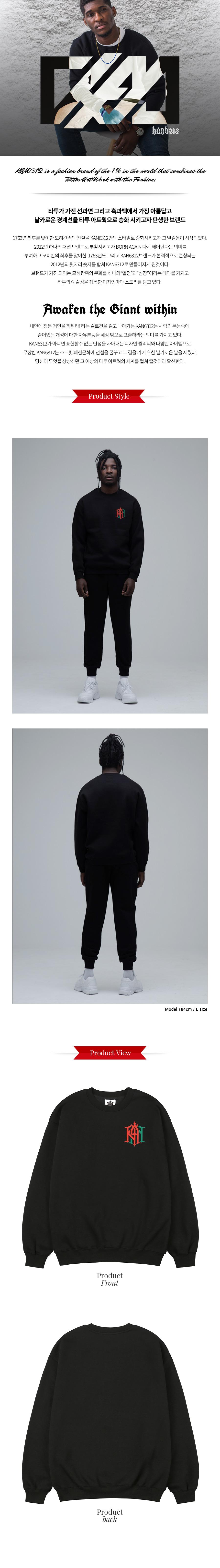 오버핏 기모 맨투맨 블랙 KOMB0027