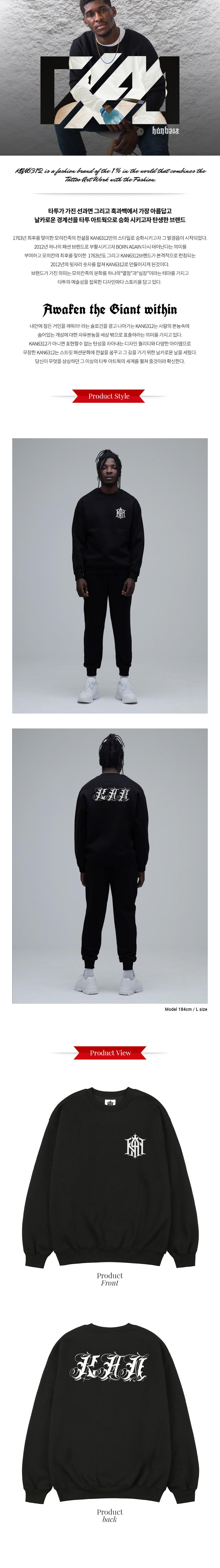 오버핏 기모 맨투맨 블랙 KOMB0098